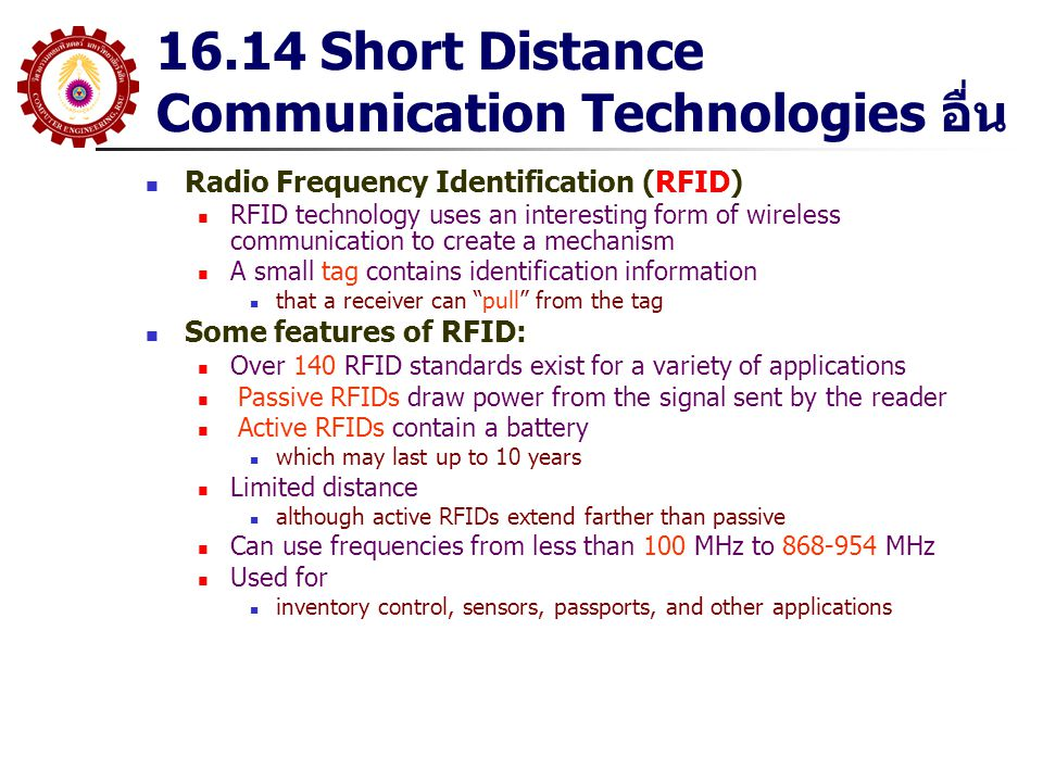 16.14 Short Distance Communication Technologies อื่น