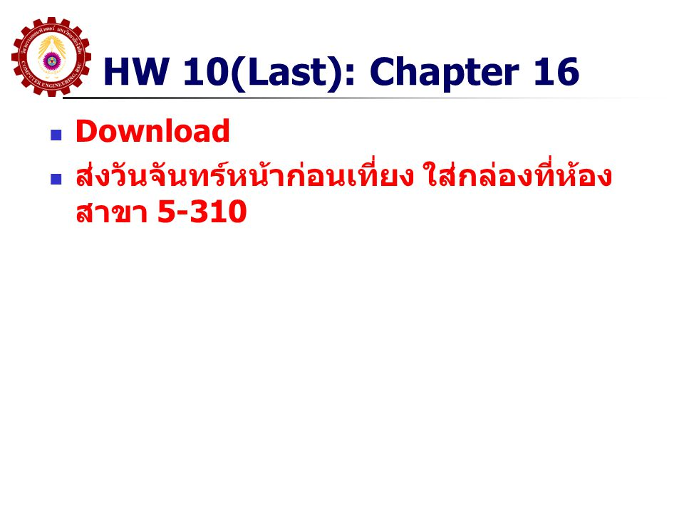 HW 10(Last): Chapter 16 Download