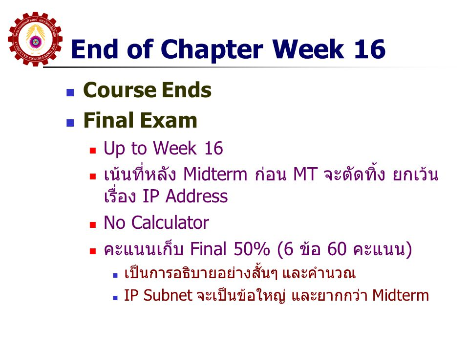 End of Chapter Week 16 Course Ends Final Exam Up to Week 16
