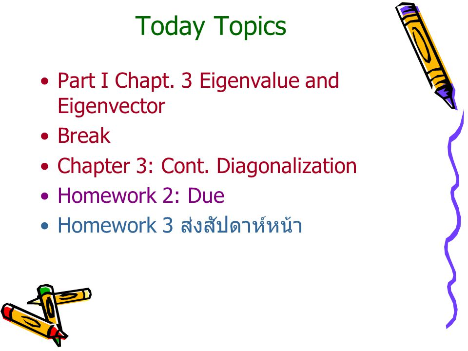 Today Topics Part I Chapt. 3 Eigenvalue and Eigenvector Break