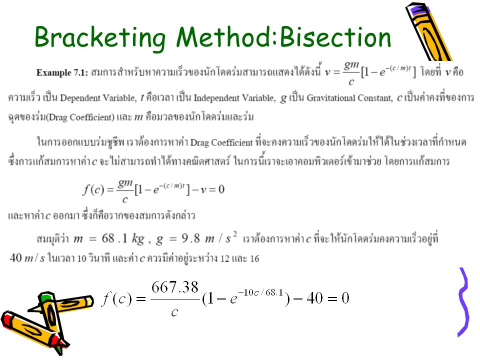 Bracketing Method:Bisection