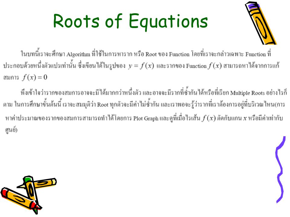 Roots of Equations