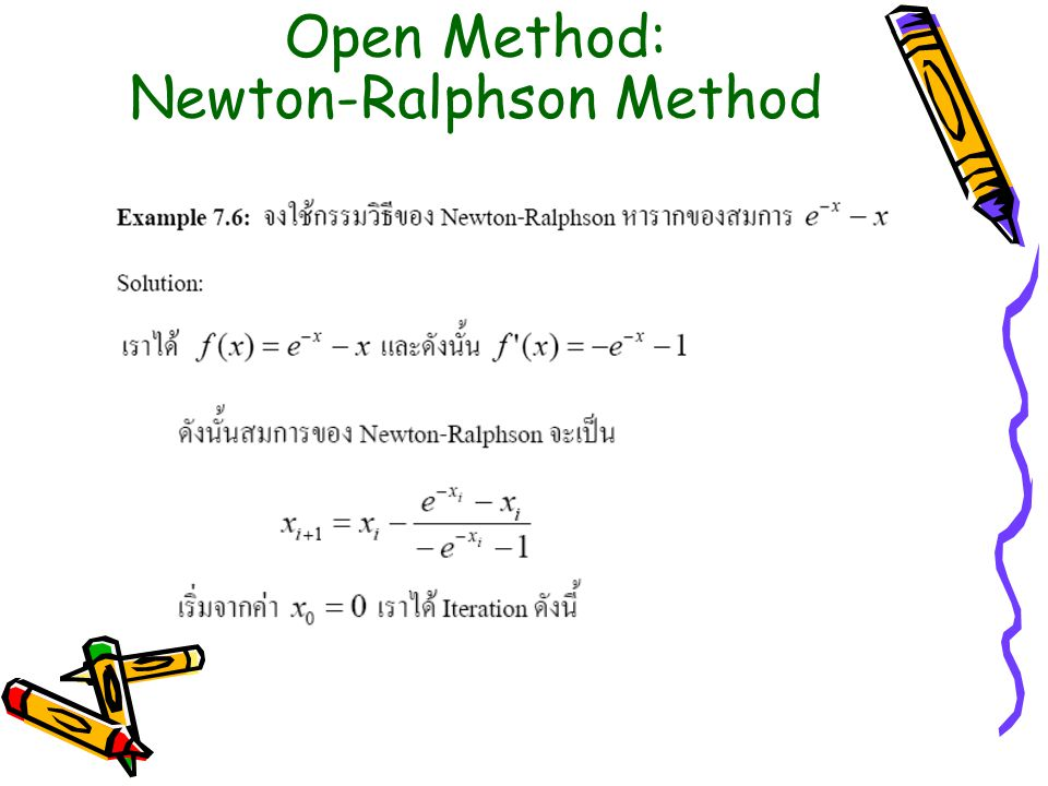 Open Method: Newton-Ralphson Method