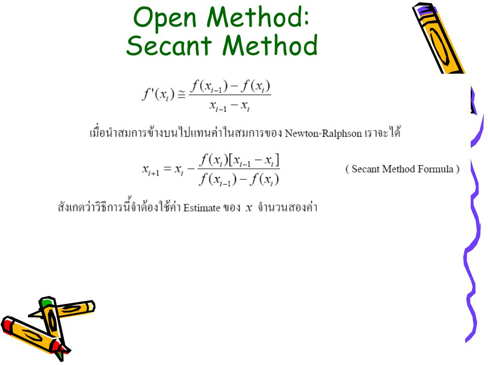 Open Method: Secant Method