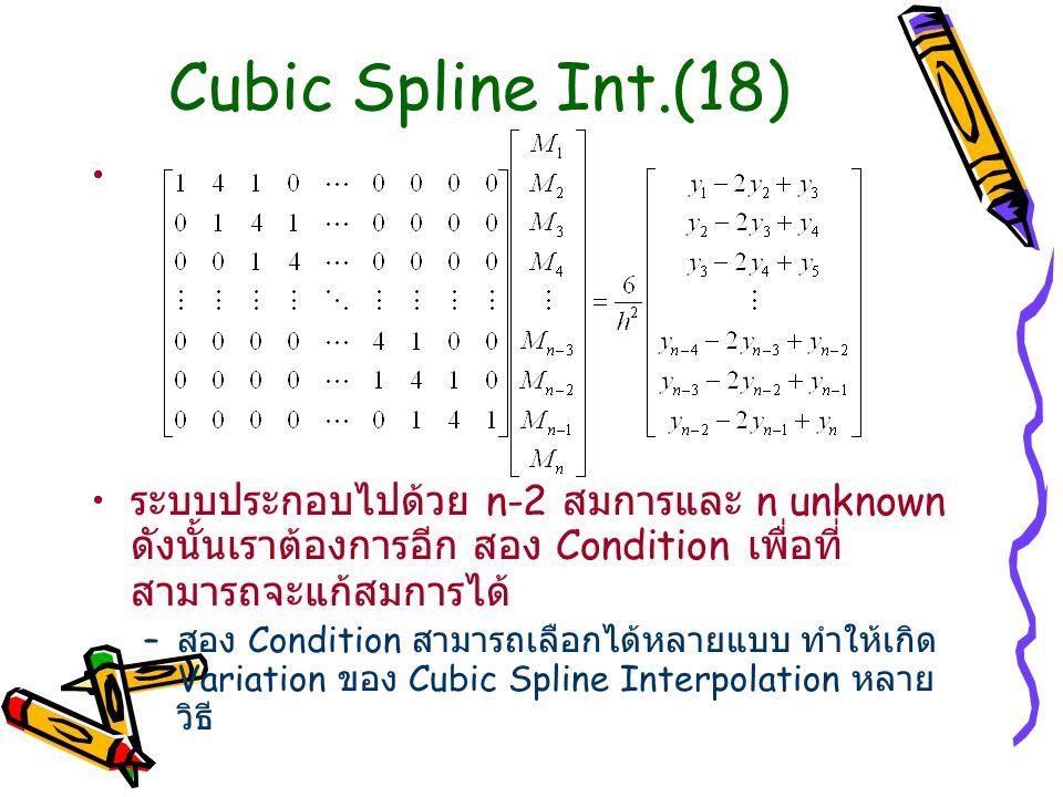 Cubic Spline Int.(18) ระบบประกอบไปด้วย n-2 สมการและ n unknown ดังนั้นเราต้องการอีก สอง Condition เพื่อที่สามารถจะแก้สมการได้