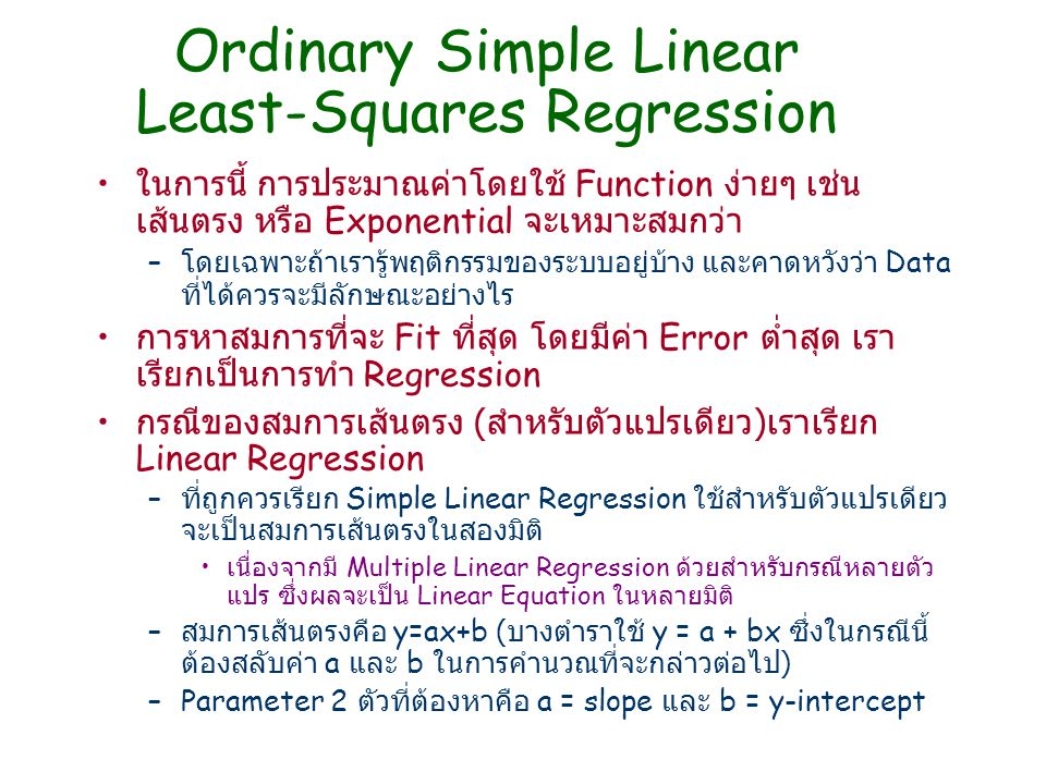 Ordinary Simple Linear Least-Squares Regression