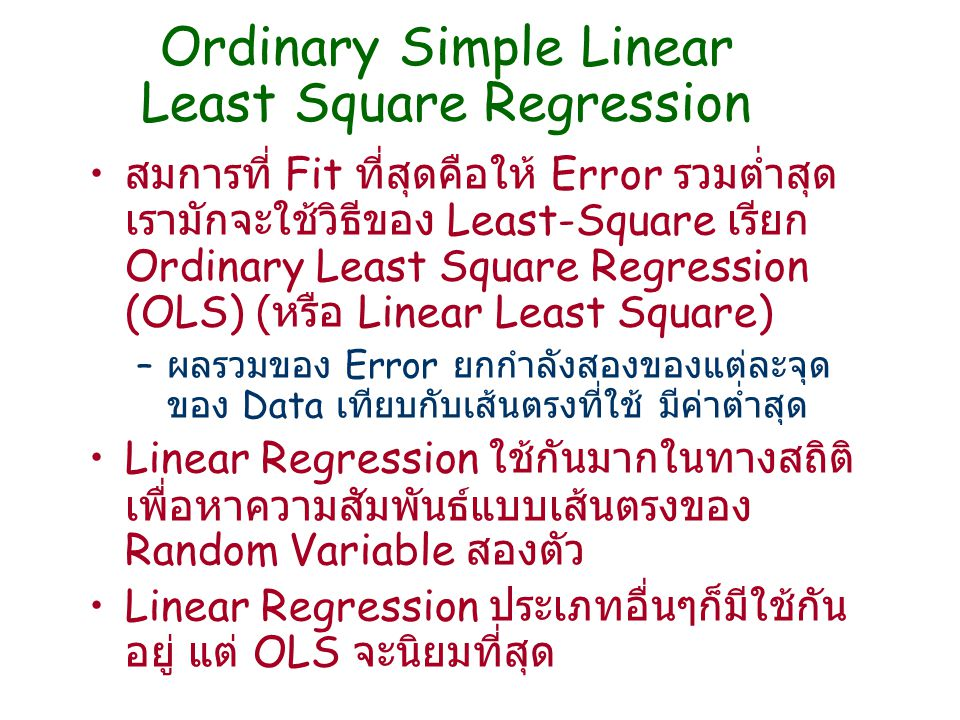 Ordinary Simple Linear Least Square Regression