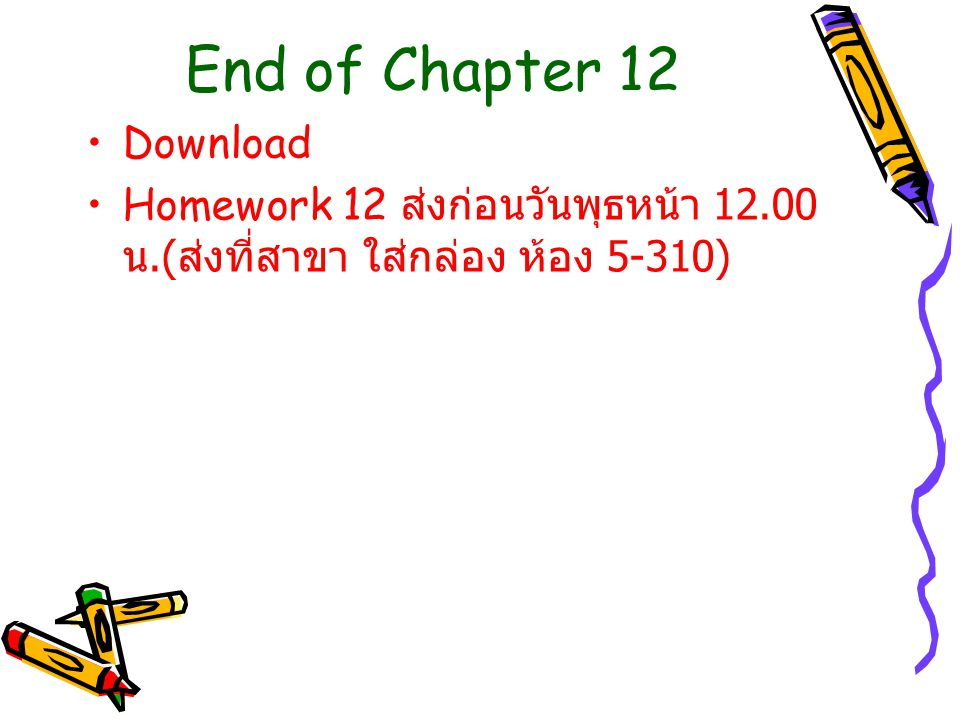 End of Chapter 12 Download