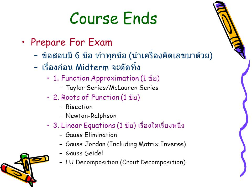 Course Ends Prepare For Exam