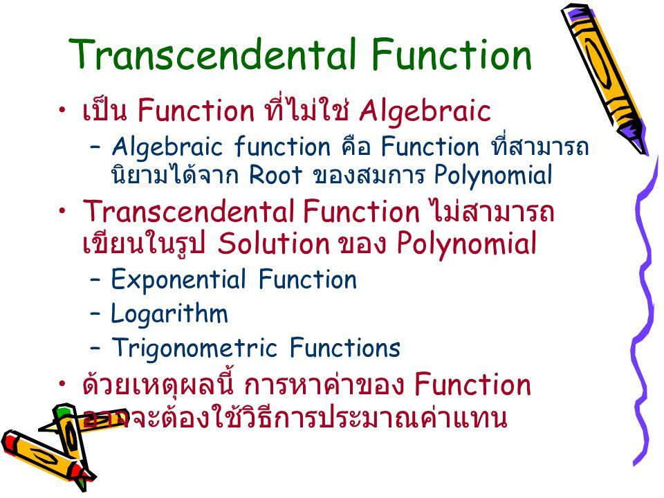 Transcendental Function