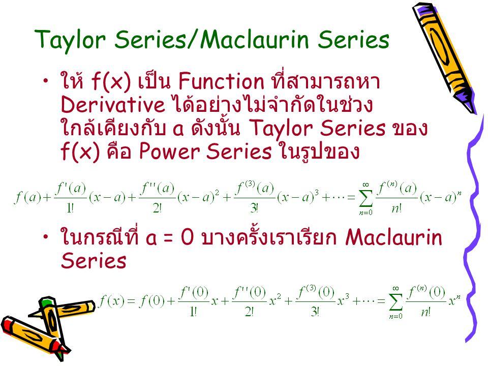 Taylor Series/Maclaurin Series
