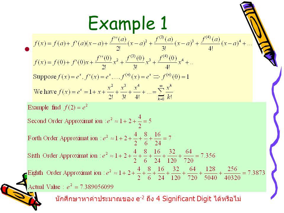 Example 1 จาก นักศึกษาหาค่าประมาณของ e-2 ถึง 4 Significant Digit ได้หรือไม่