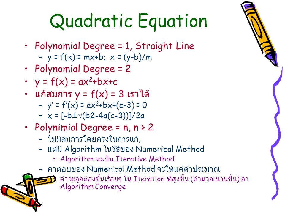 Quadratic Equation Polynomial Degree = 1, Straight Line