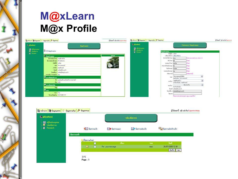 M@xLearn M@x Profile