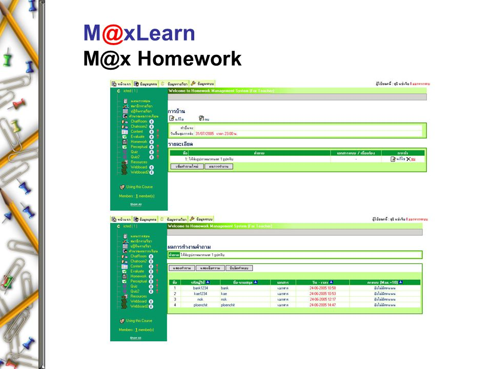 M@xLearn M@x Homework