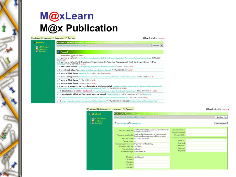M@xLearn M@x Publication