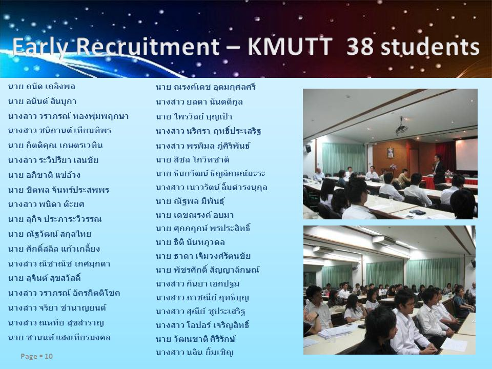 Early Recruitment – KMUTT 38 students