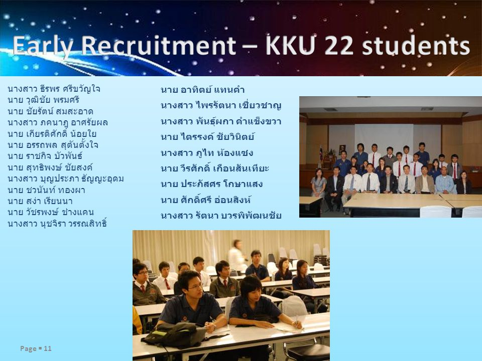 Early Recruitment – KKU 22 students