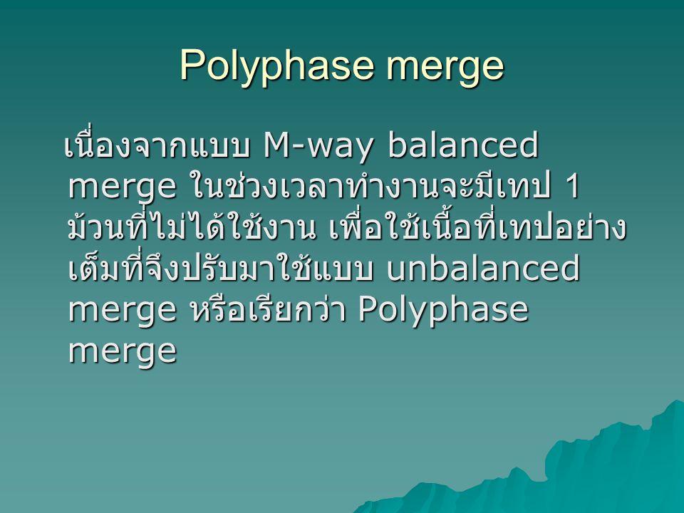 Polyphase merge