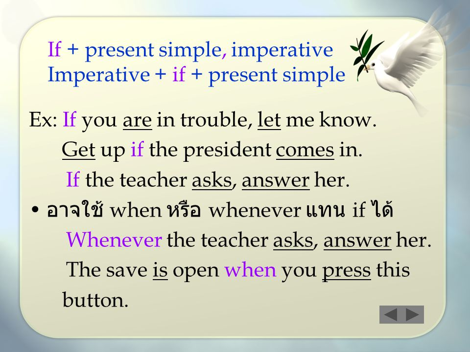 If + present simple, imperative Imperative + if + present simple