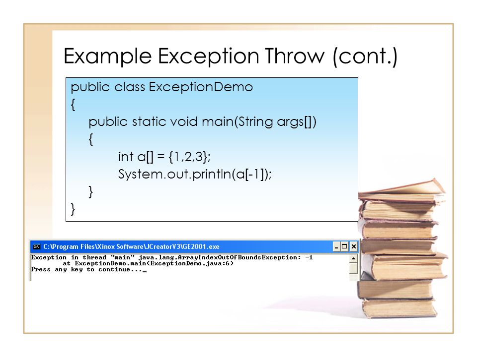 Example Exception Throw (cont.)