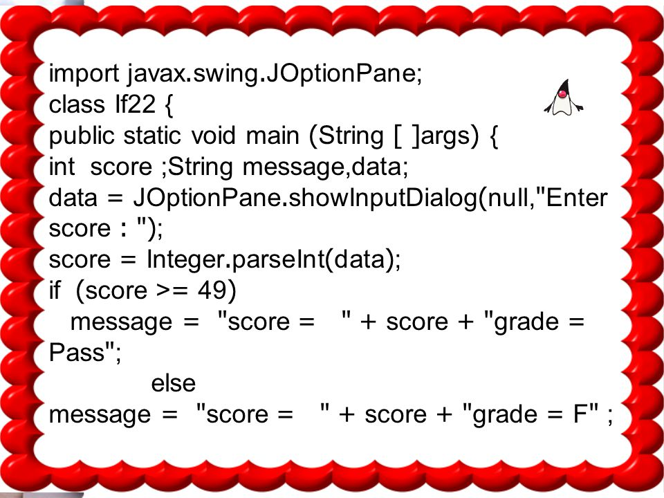 import javax.swing.JOptionPane;