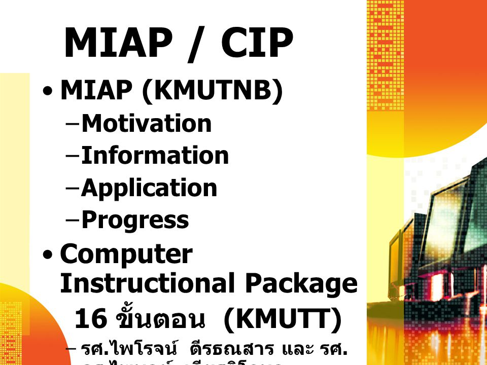 MIAP / CIP MIAP (KMUTNB) Computer Instructional Package
