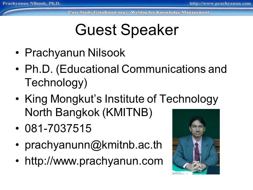 Guest Speaker Prachyanun Nilsook