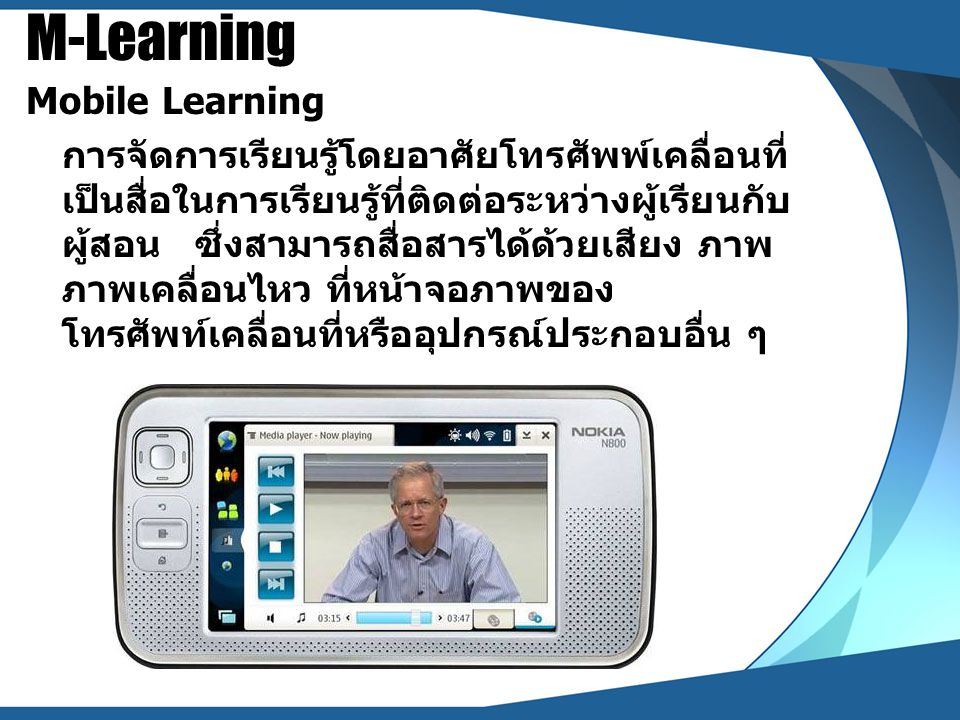 M-Learning Mobile Learning