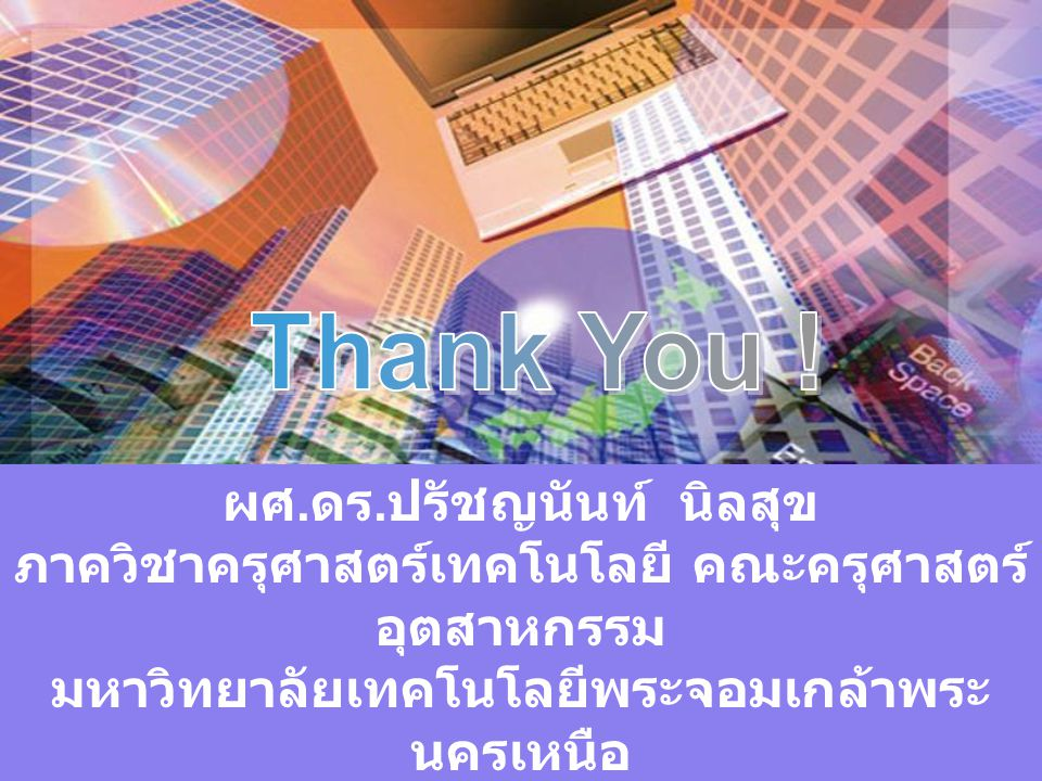 prachyanunn@kmutnb.ac.th http://www.prachyanun.com