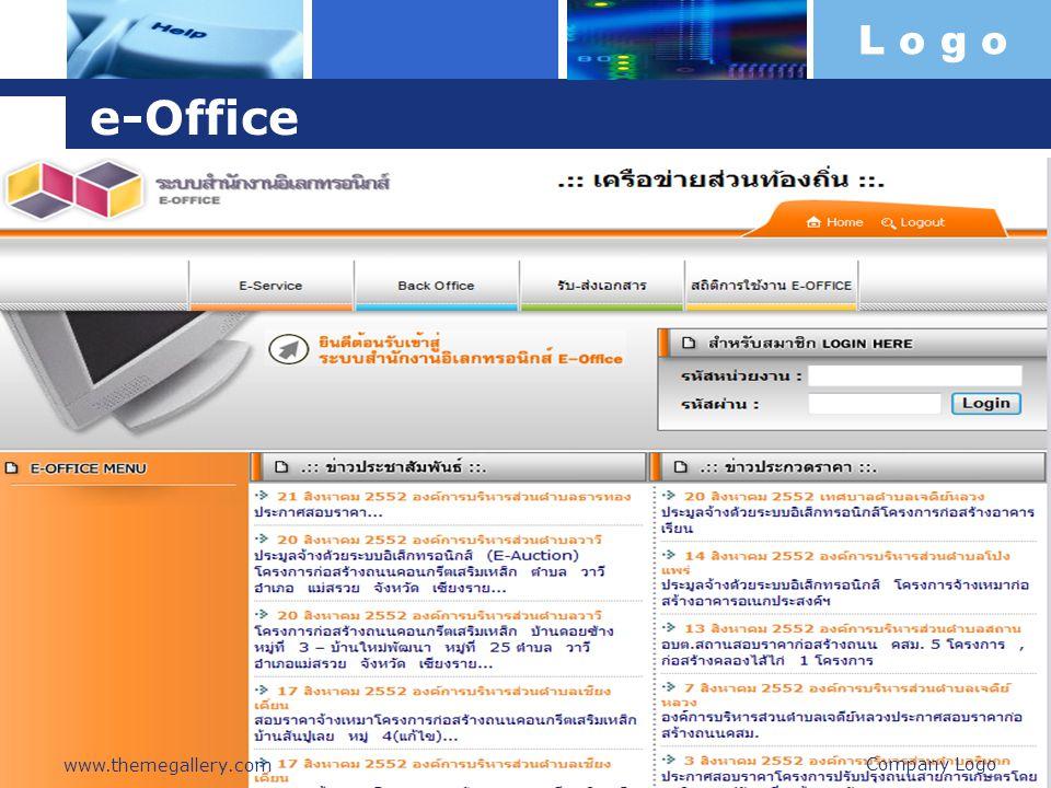 e-Office www.themegallery.com Company Logo