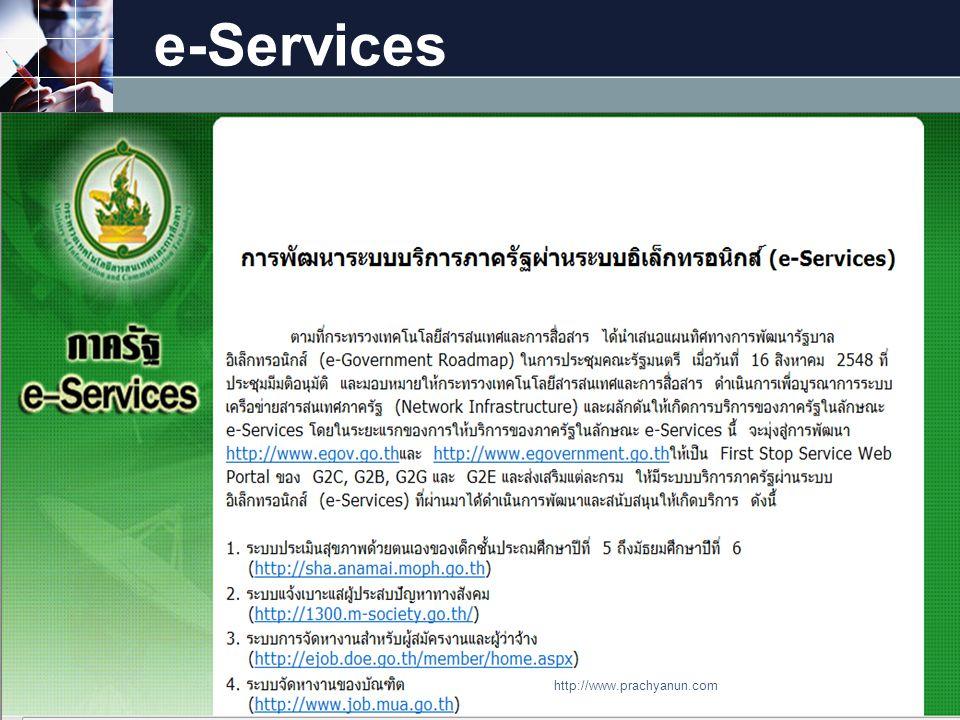 e-Services http://www.prachyanun.com