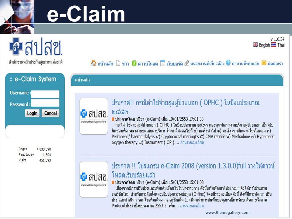 e-Claim www.themegallery.com