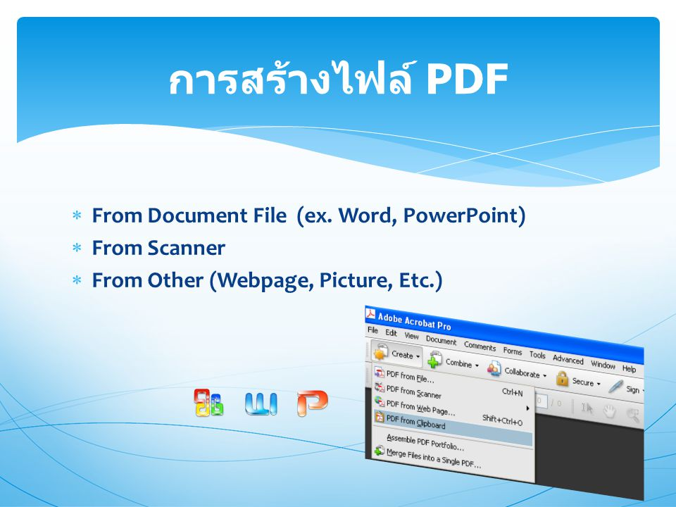 การสร้างไฟล์ PDF From Document File (ex. Word, PowerPoint)