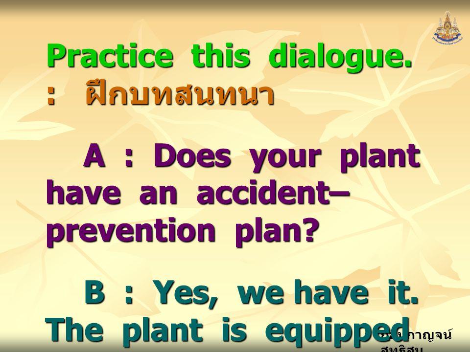 Practice this dialogue. : ฝึกบทสนทนา