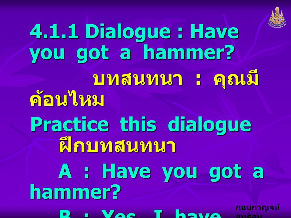 4.1.1 Dialogue : Have you got a hammer