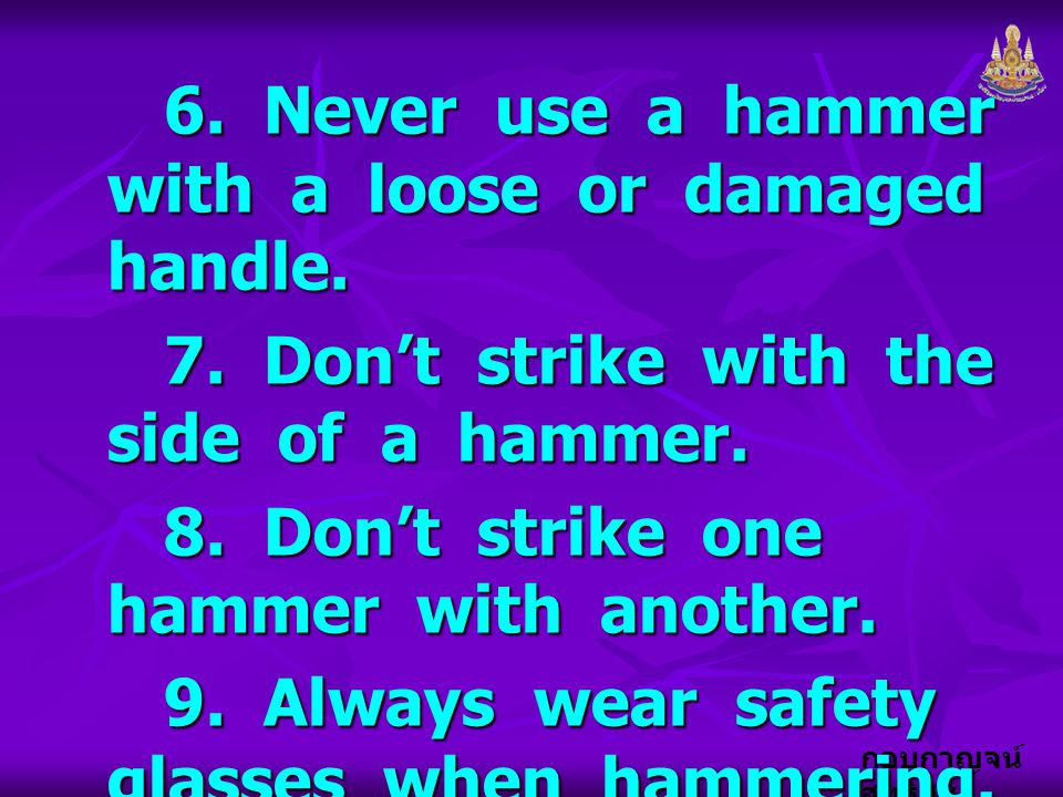 6. Never use a hammer with a loose or damaged handle.