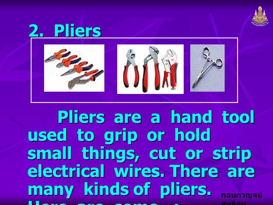 2. Pliers