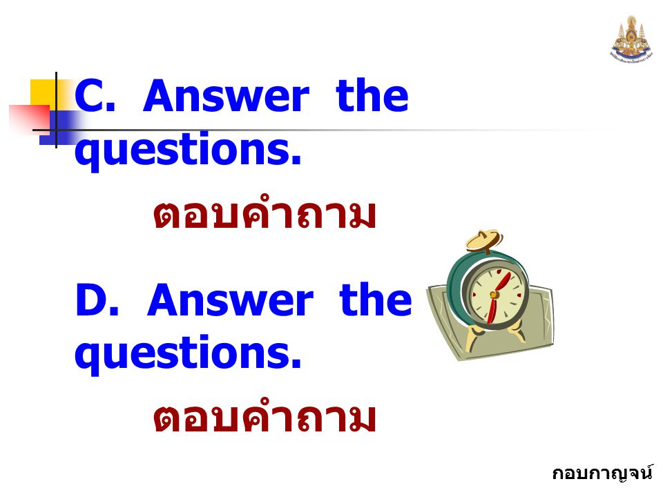 C. Answer the questions. ตอบคำถาม D. Answer the questions.