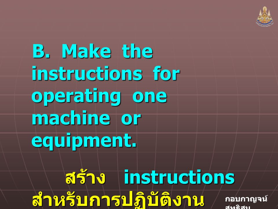 B. Make the instructions for operating one machine or equipment.