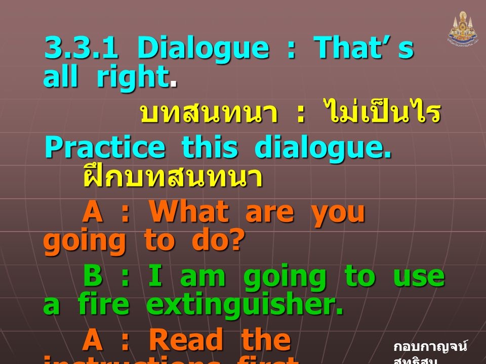 3.3.1 Dialogue : That' s all right.