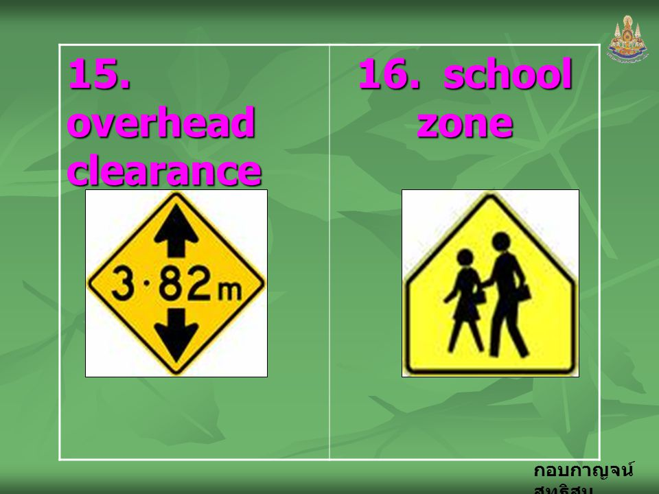15. overhead clearance 16. school zone