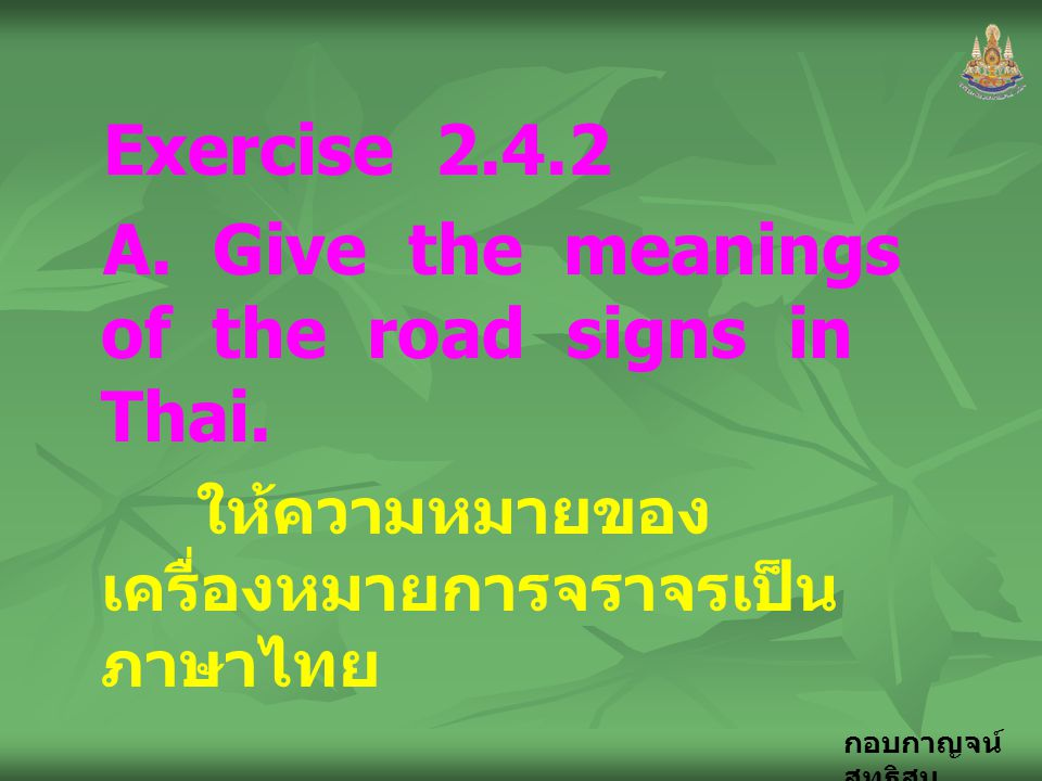 A. Give the meanings of the road signs in Thai.