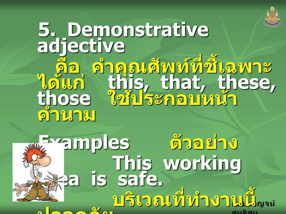 5. Demonstrative adjective