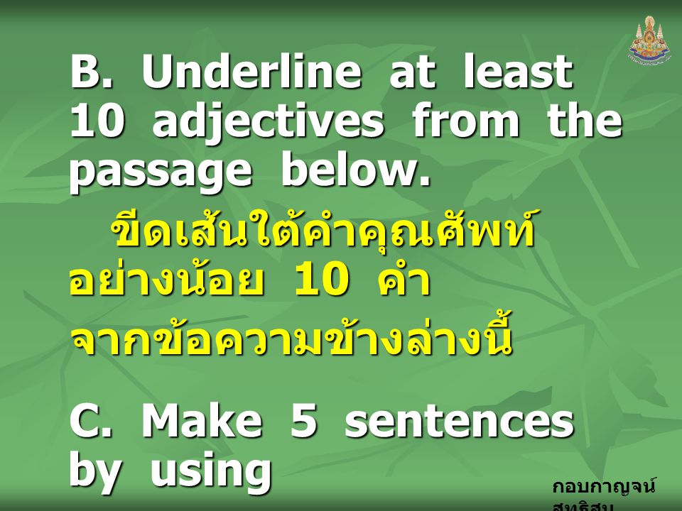 B. Underline at least 10 adjectives from the passage below.