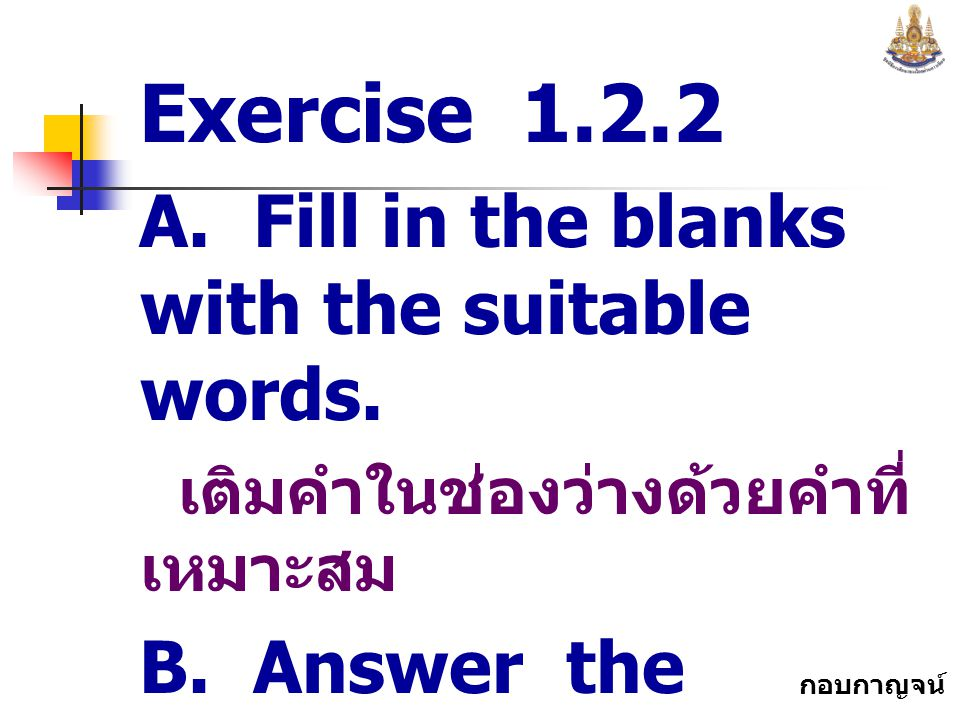 Exercise 1.2.2 A. Fill in the blanks with the suitable words.