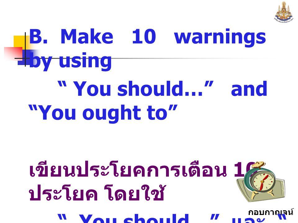 B. Make 10 warnings by using