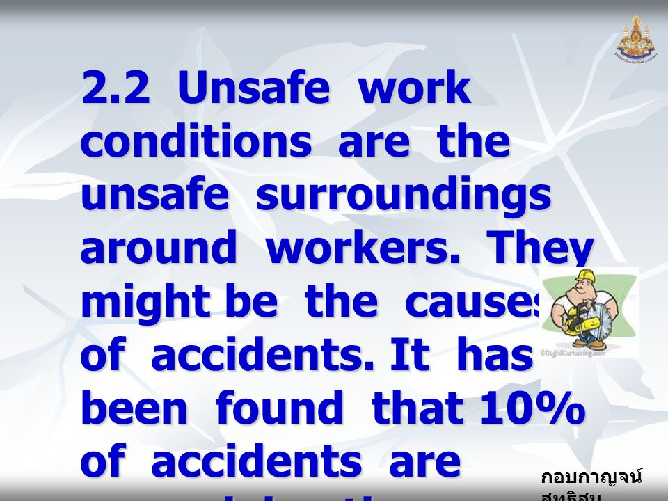2. 2 Unsafe work conditions are the unsafe surroundings around workers