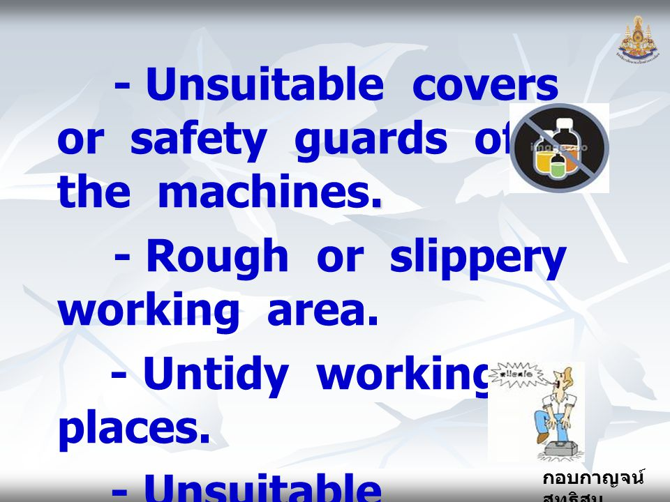 - Unsuitable covers or safety guards of the machines.