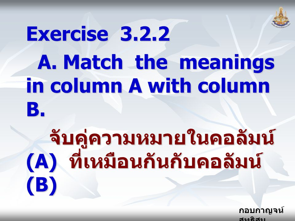 Exercise 3.2.2 A. Match the meanings in column A with column B.